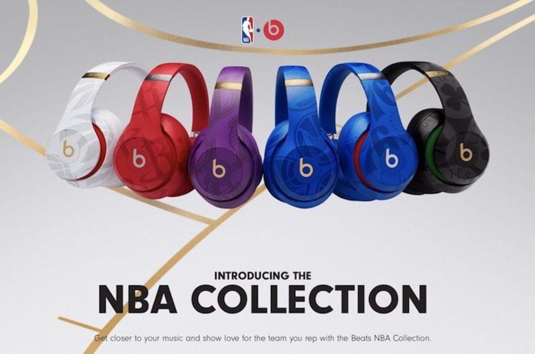 オールスター直前! Beats Studio 3ヘッドフォンにNBAカラー6色きた!