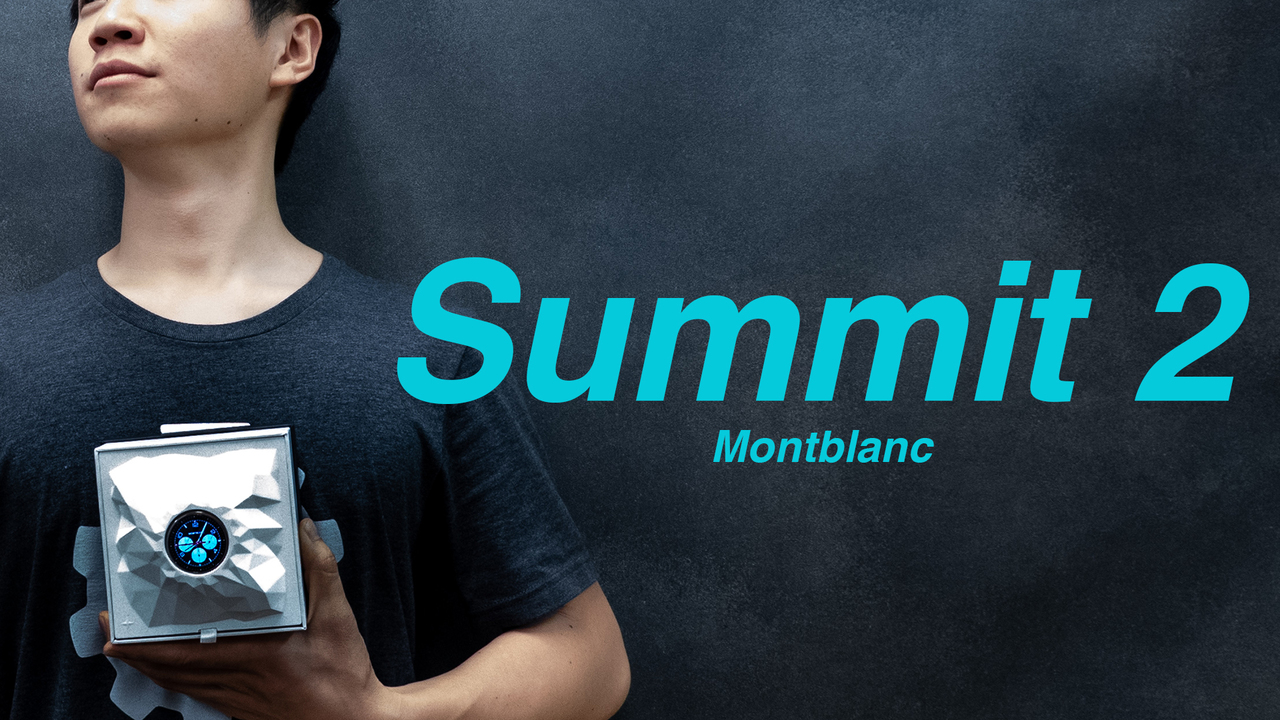 【今日のプレゼント】腕に巻くタイプの相棒「Montblanc Summit 2」
