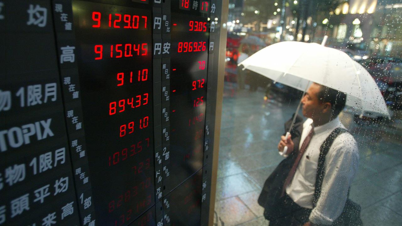 ゲリラ豪雨を30分前に予測するシステム、東京でテスト中