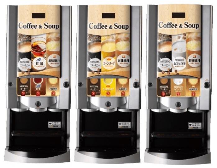 注ぐときちょっと緊張しちゃいそうな、みそ汁とコーヒーを1台で提供するサーバー「コーヒー&スープ」
