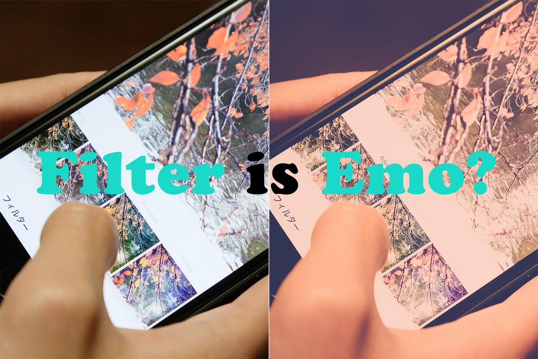 InstagramはEDMだった? 写真フィルターから「エモ」を科学する