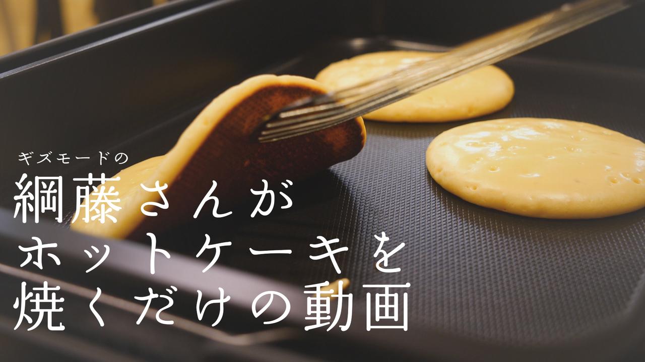 【100万円プレゼント!】象印 STAN. 第二弾! ホットプレート編