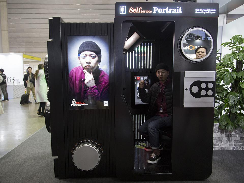 写真館が機械化する日はもうすぐかもしれない #CPPLUS