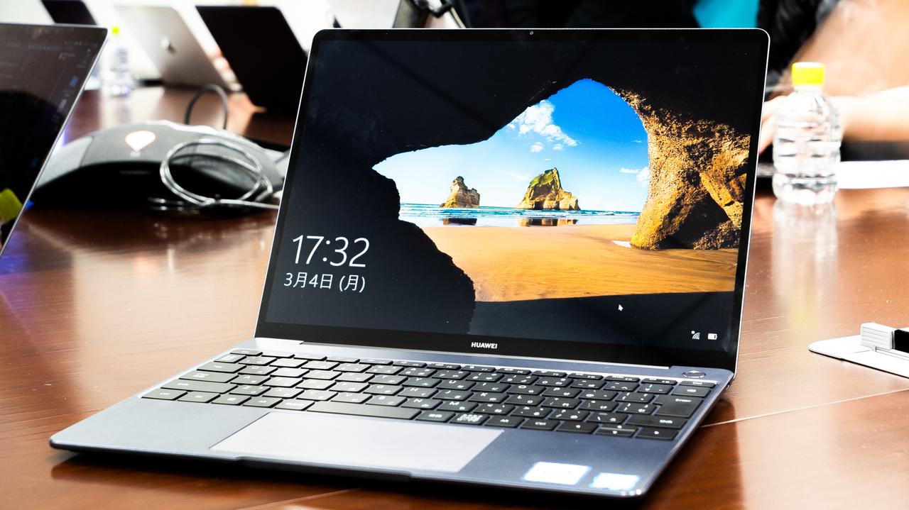 今10万円で買えるベストなノートPC「Huawei MateBook 13」が日本上陸