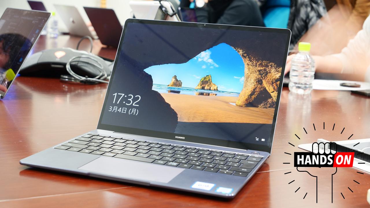 MateBook 13ハンズオン:ファーウェイスマホ連携でこそいきるビジネスモバイルPC