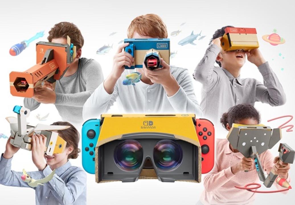 ニンテンドースイッチにVRがくるぞ! 自分で作るVRキット『Nintendo Labo: VR Kit』は4月12日発売