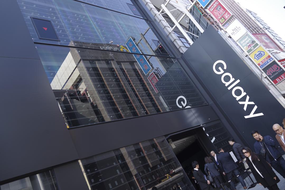「Galaxy Harajuku 画像」の画像検索結果