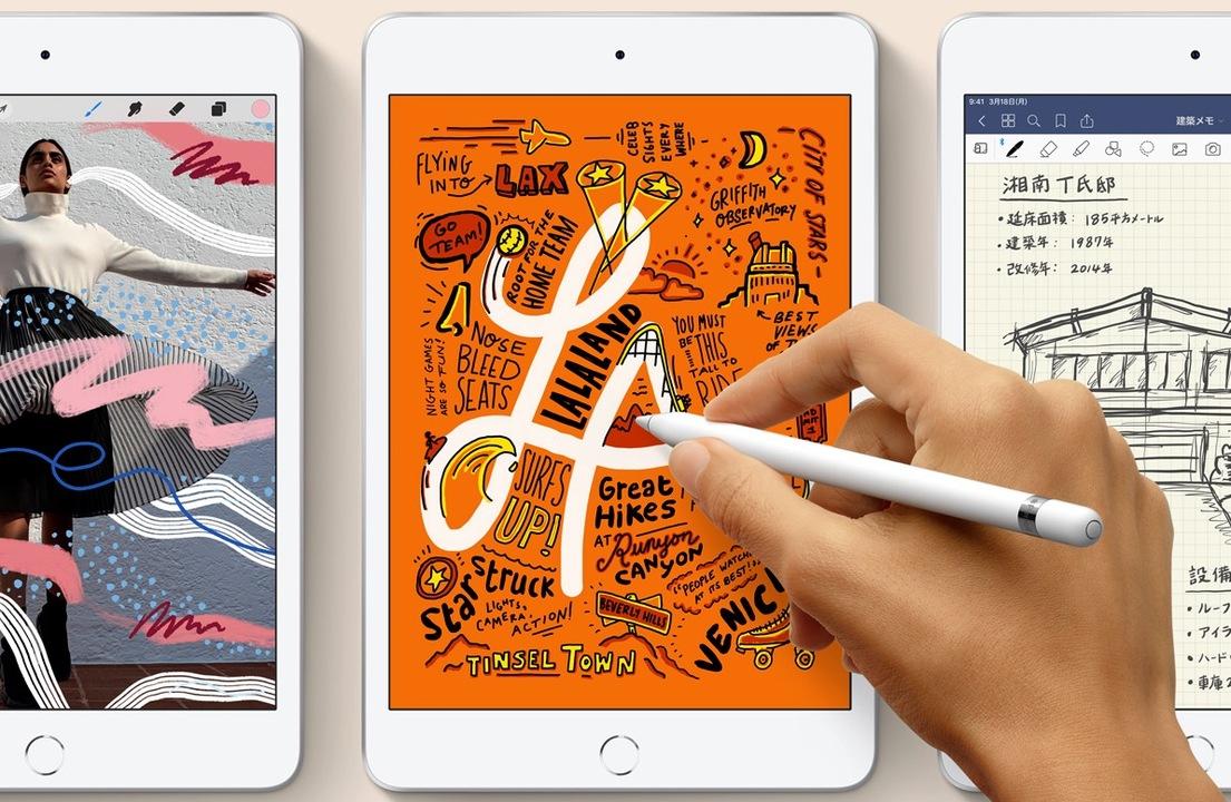 au、新型iPad AirとiPad miniの取り扱いと価格を発表