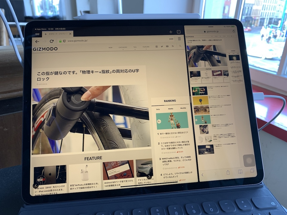 FirefoxのiOS版、iPad向けに大幅強化したよ