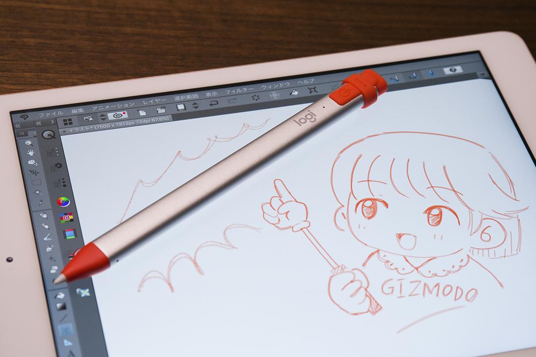 iPad Proで「Logicool Crayon」が使えるようになるみたい。Apple Pencilよりちょっとお安いスタイラス