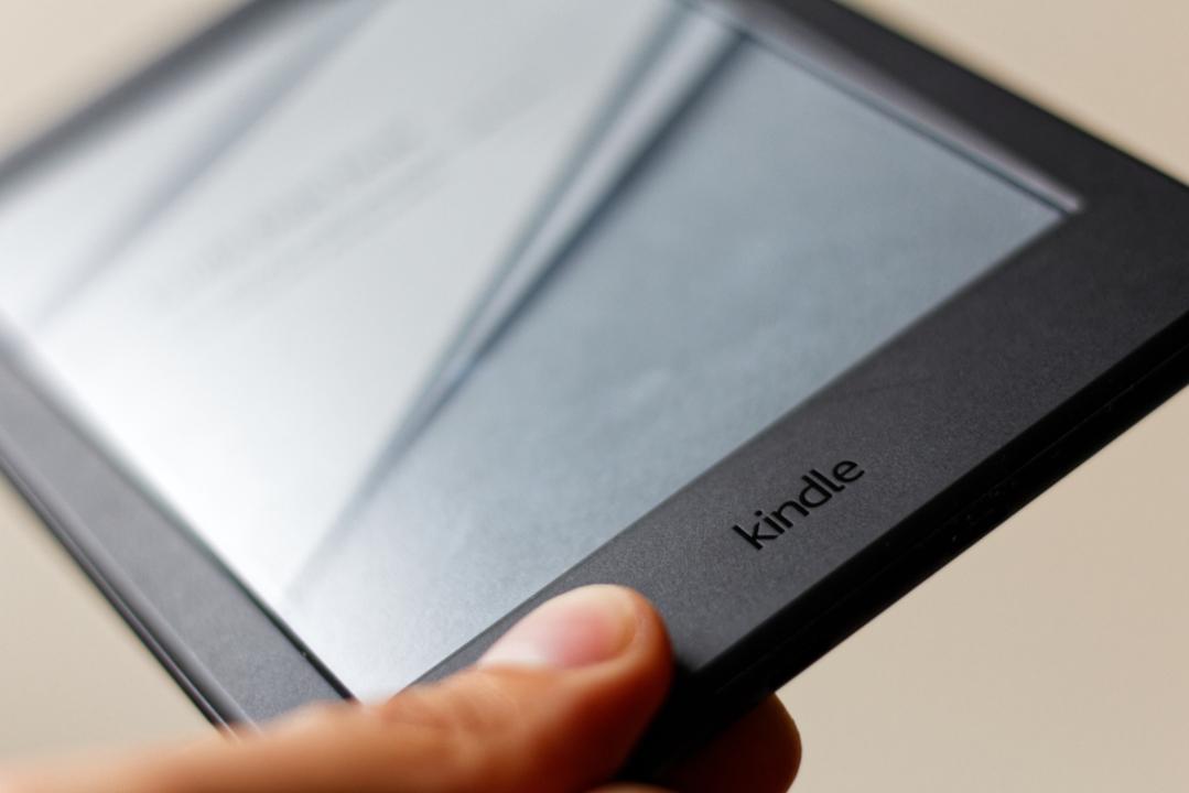 【きょうのセール情報】Amazon「Kindle週替わりまとめ買いセール」で最大50%オフ! 『新宿セブン』や『アンネッタの散歩道 』がお買い得に