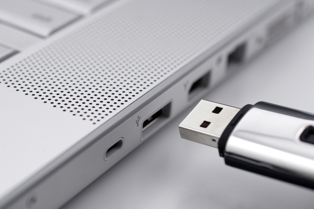 Windows、ユーザーに「ハードウェアの安全な取り外し」をさせるのをあきらめる
