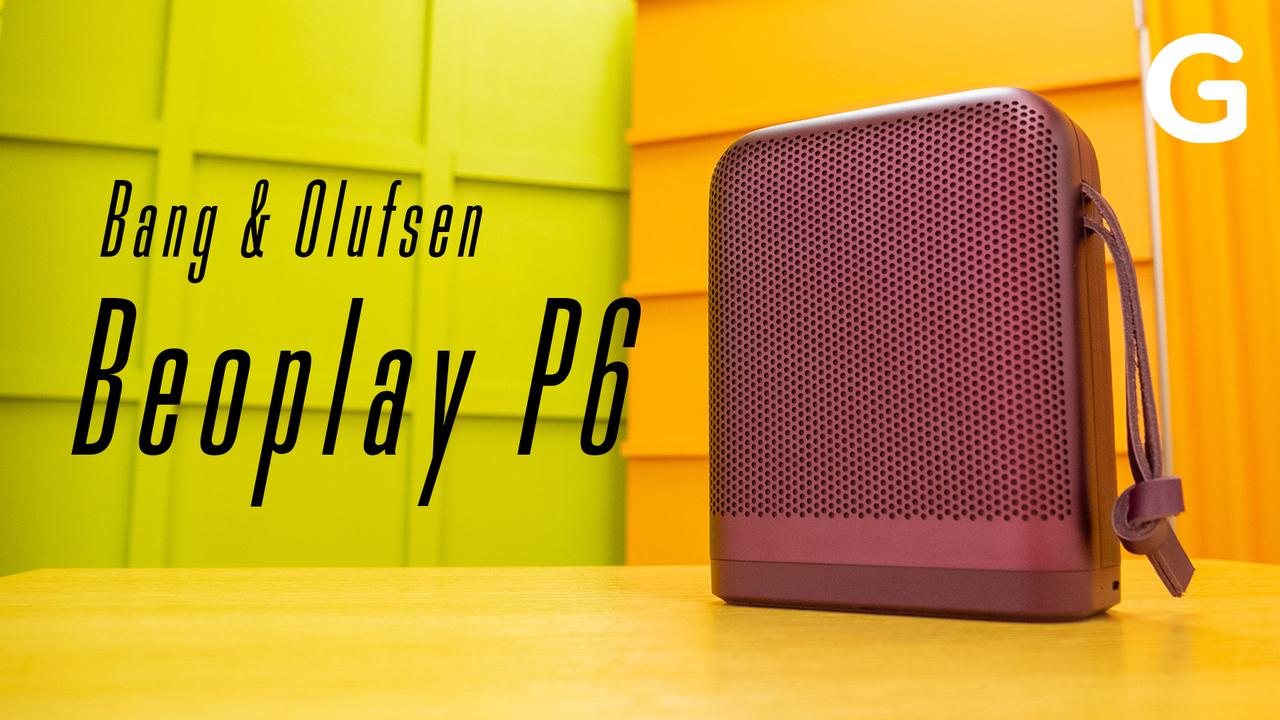 【100万円プレゼント】360度全方位に音のシャワー!「Bang & Olufsen BeoplayP6」