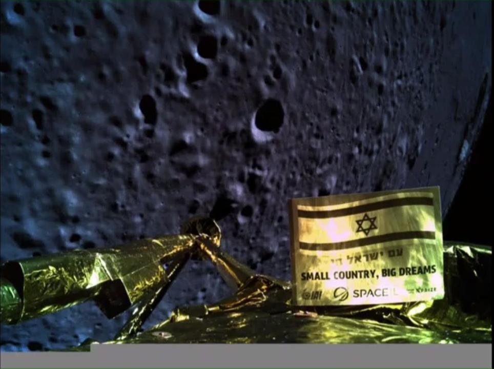 イスラエル初の民間月面探査機、無念のクラッシュ