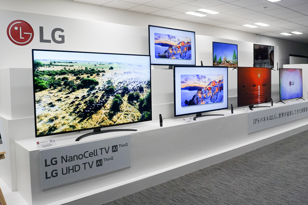 テレビの面倒くささをAIで解決。LGの新型テレビが快適そう
