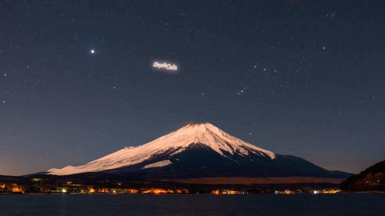 もうこんな時代。ペプシが人工衛星を使って空に広告をだすテストを行なう