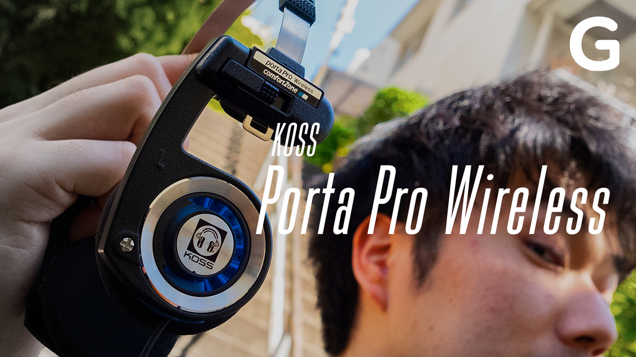 【100万円プレゼント】34年目にしてメガ進化! 「KOSS Porta Pro Wireless」
