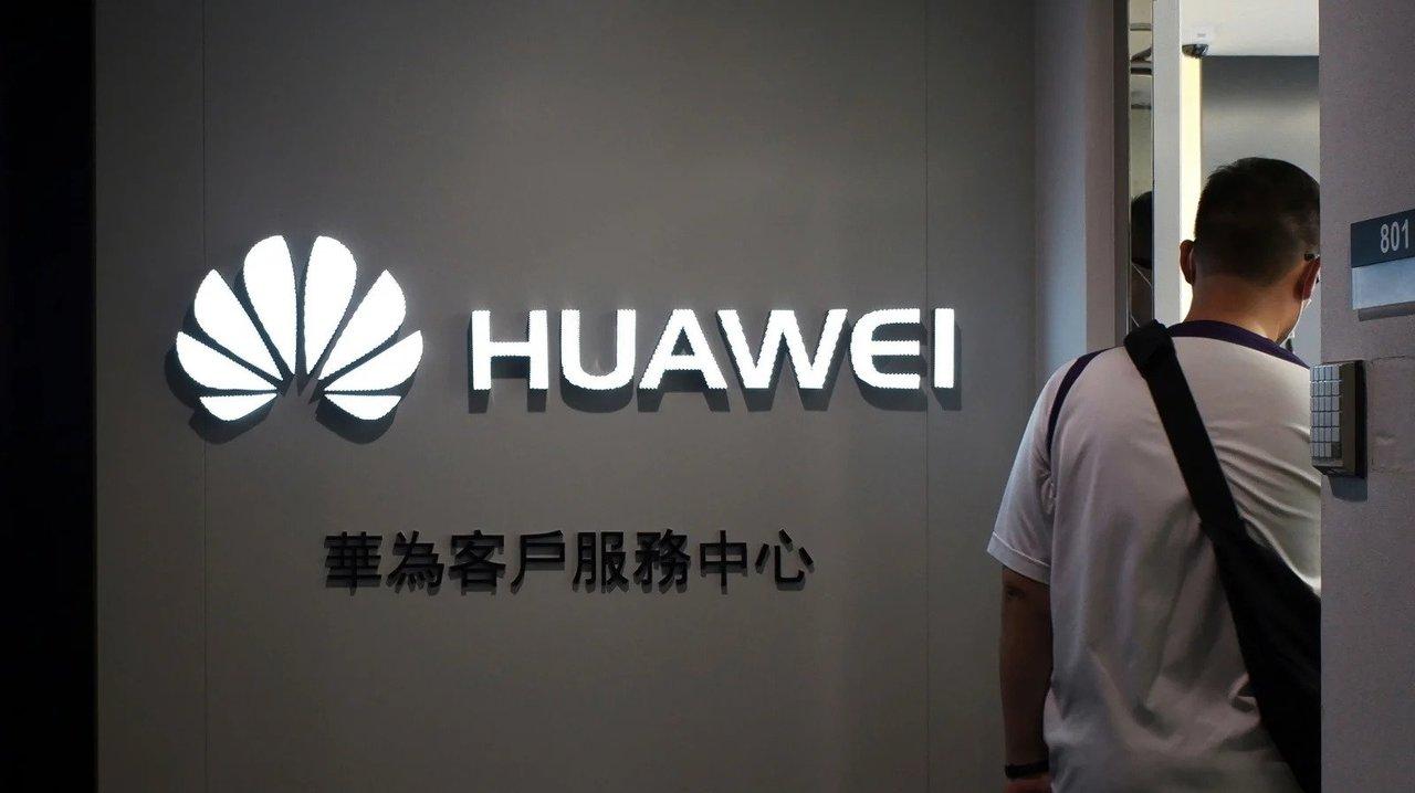 ファーウェイが中国国家安全部から資金協力を受けているというウワサ=CIA関係筋