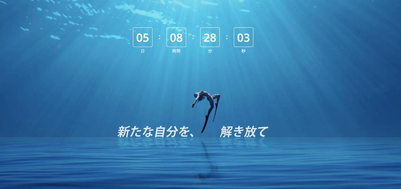 DJIが意味深なティザーページを公開。次の撮影シーンは…水中!?
