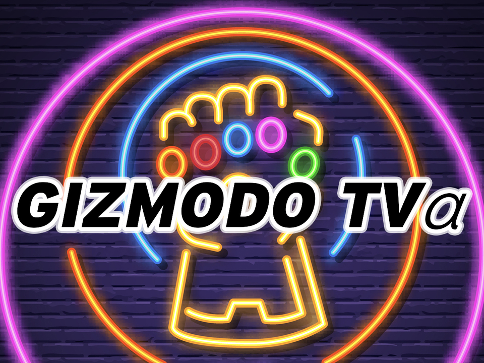 【本日20時から】もし人類の半分が消えたら…? GIZMODO TVα でライブ解説! Google I/O & テスラModel 3試乗も振り返り