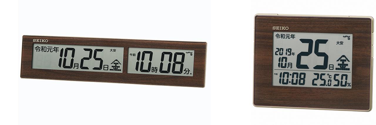 時代の最先端を突っ走りたい人は「令和」表示対応デジタル時計を導入せよ!