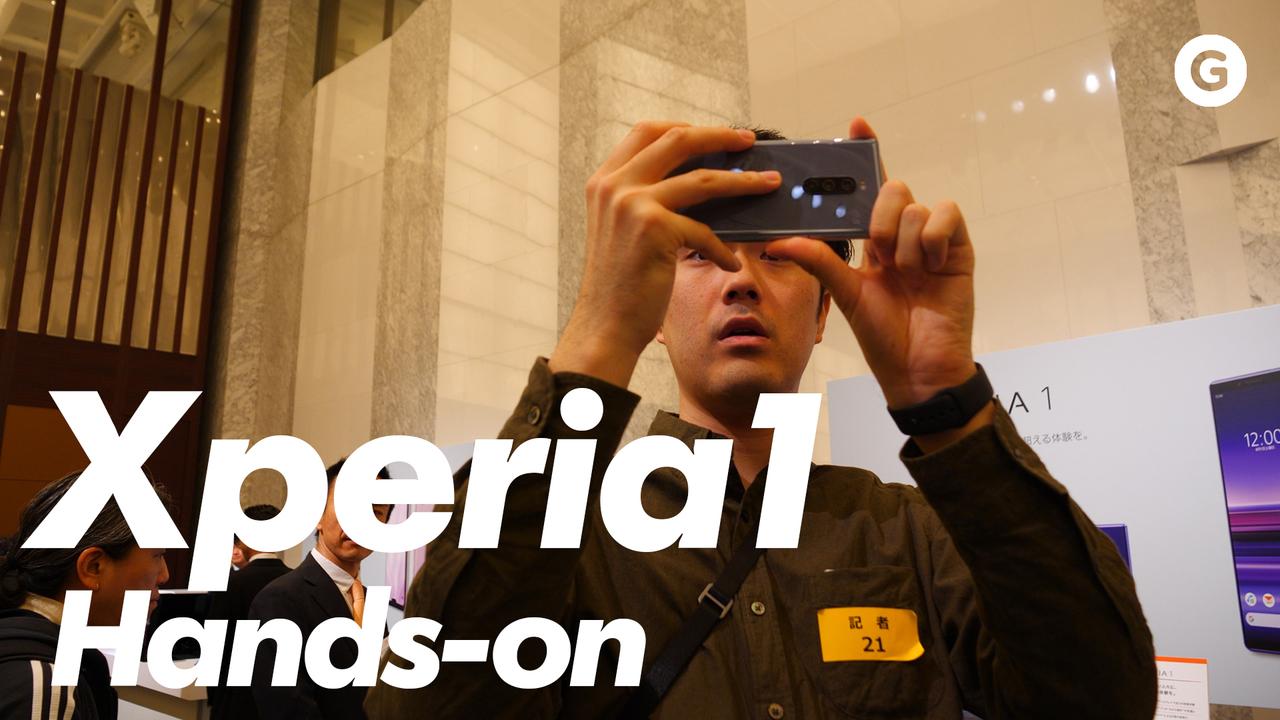 au夏モデル「Xperia 1」を動画でハンズオン。YouTubeが捗りすぎて困る未来が見えた