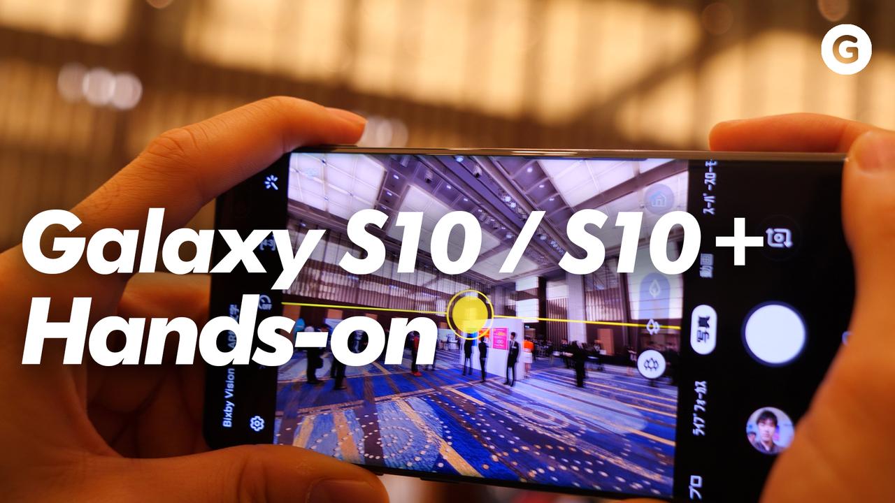 au夏モデル「Galaxy S10/S10+」を動画ハンズオン。未来を全部のせ、質感マシマシ