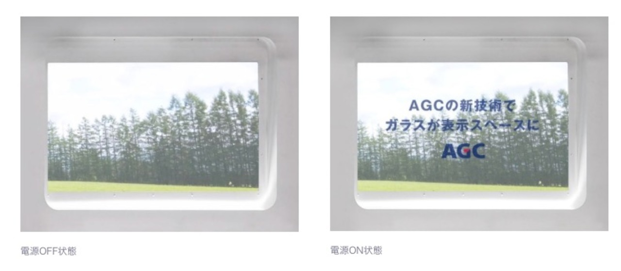やがて窓はディスプレイへ。AGCが窓ガラスへの透明ディスプレイ埋め込み技術を開発