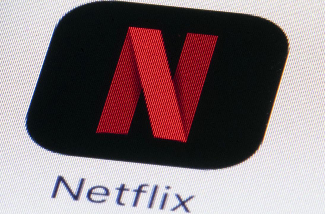 NetflixがE3に参加決定! ゲーム版『ストレンジャー・シングス』を発表予定