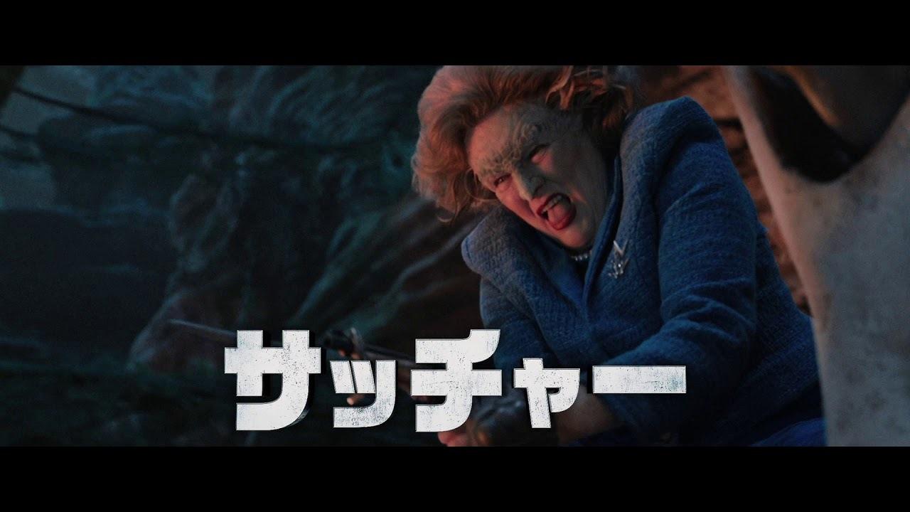 スティーブ・ジョブズも復活しちゃう。映画『アイアン・スカイ/第三帝国の逆襲』予告編