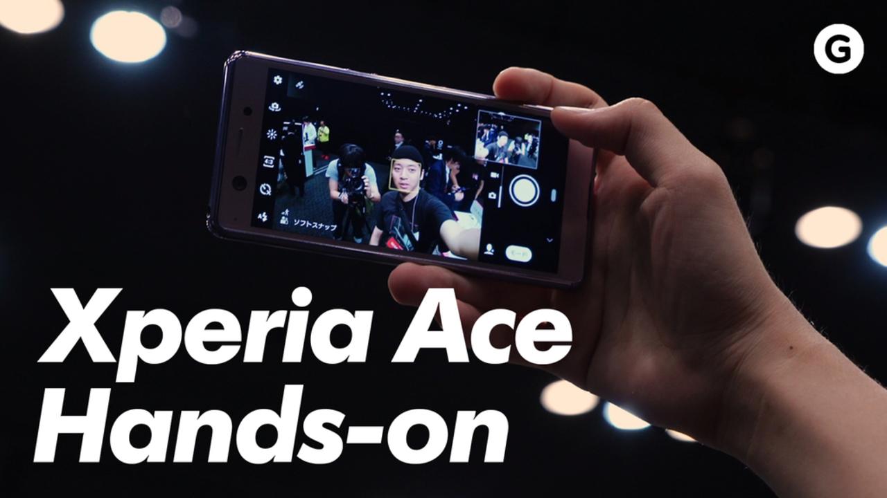 ドコモ夏モデル「Xperia Ace」を動画ハンズオン。5万円以下スマホの「最適解」はここにある