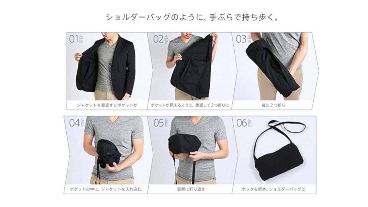 小さく折りたたんで収納できるジャケットを発見! シワになりづらく出張や急な来客でも安心