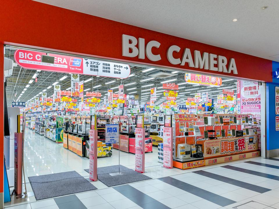 ネット価格に即対応! ビックカメラの値札が電子ペーパーになる