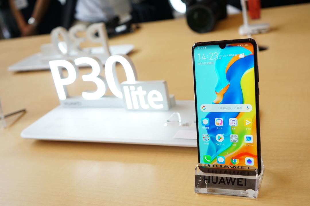 3眼カメラで3万2880円。コスパに震えるスマホ「Huawei P30 lite」登場