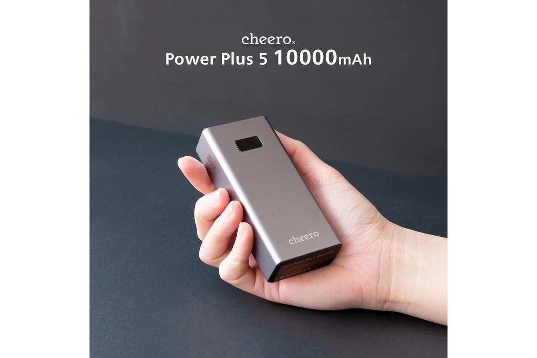 安い×小さい×大容量=安心力。cheeroからPD対応の10,000mAhモバイルバッテリーが登場