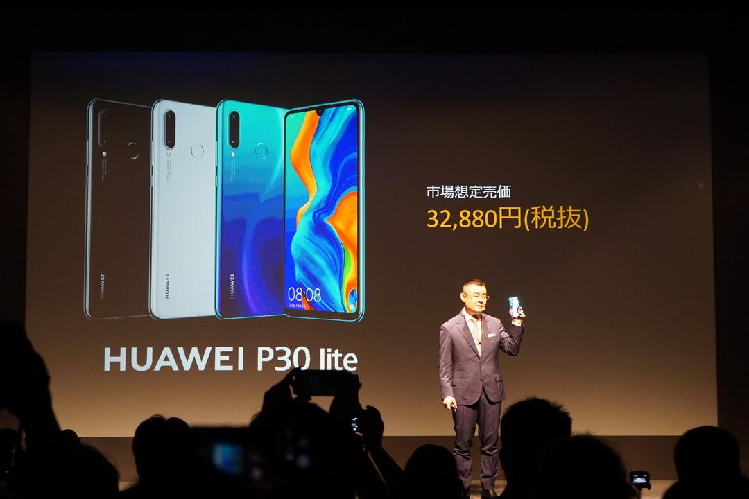 【追記あり】日本でもファーウェイの影響、出始める。大手3キャリアが「Huawei P30」シリーズ販売に足踏み