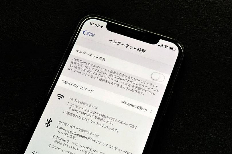 toggle_iOS