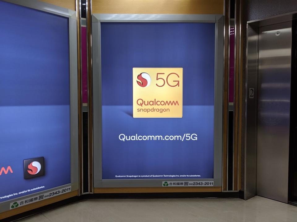 世界初の5G PC発表。クアルコムとLenovoが提携 #Computex 2019