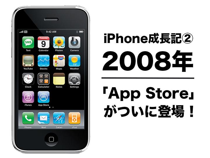 190528_iphone_2008
