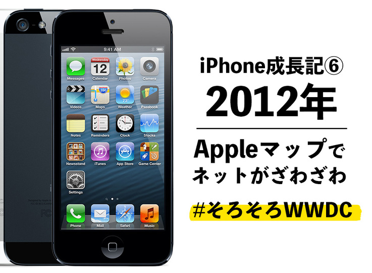 iphone-iphone5-colors-top
