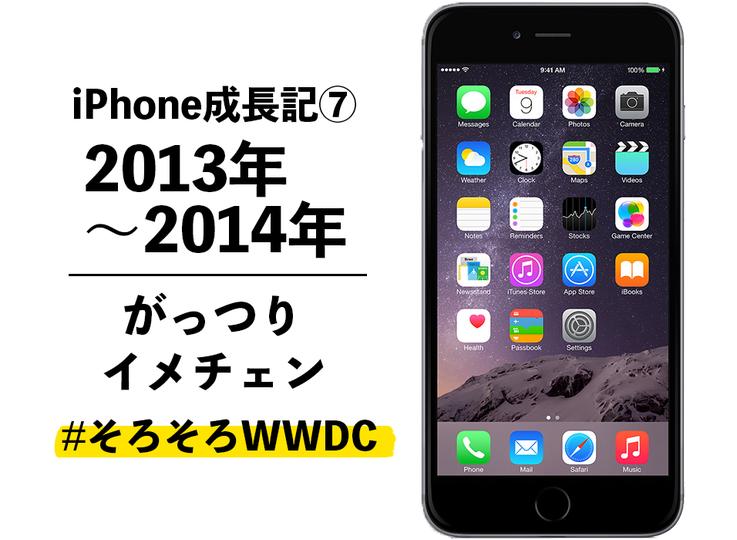 iphone-iphone6plus-colors_6