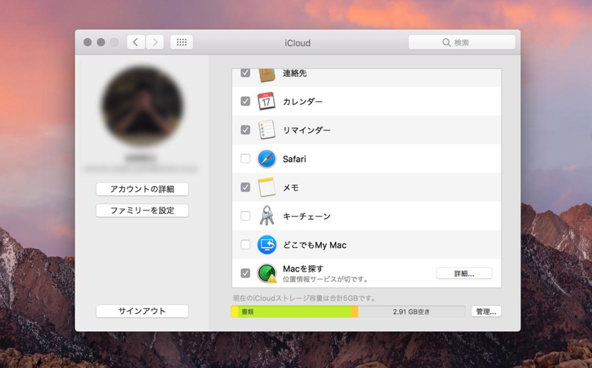 さらば無料の公式リモート。「どこでもMyMac」が全macOSから削除予定
