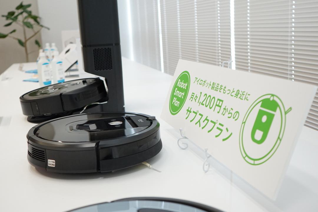 やぁルンバ、家に来ない? 月額1,200円からロボット掃除機のサブスクリプションがスタート