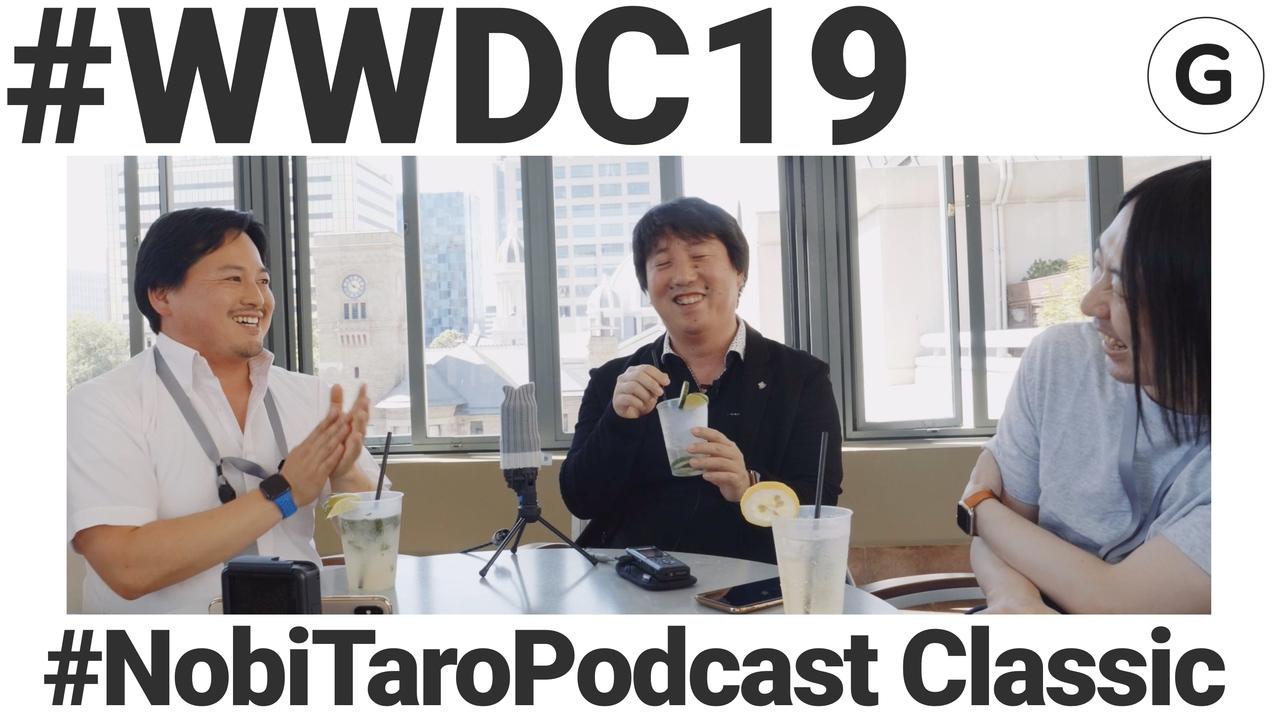 奇跡の40分。Appleの #WWDC19 を著名ジャーナリスト2人とギズ編集長が語る動画ができました