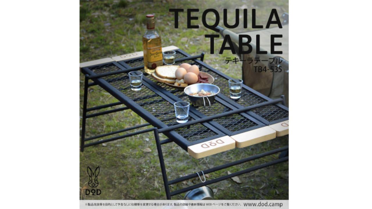 組み合わせは自由! ラックに変身できて、焚き火の上でも使えるアウトドアテーブル