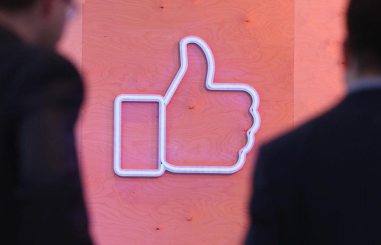 Facebookの「スマホの利用データくれたらお金あげます」が再び