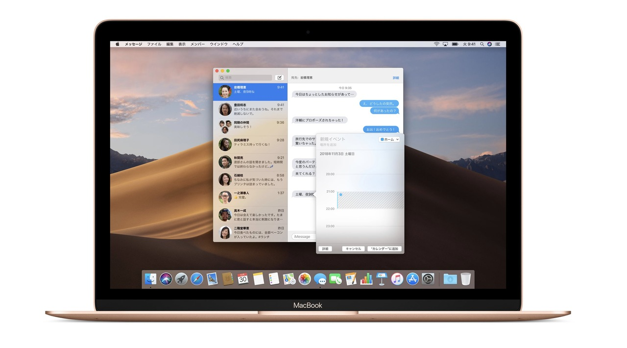 新型MacBookの兆し? Appleが「ポータブルコンピューター」7つをEECに登録