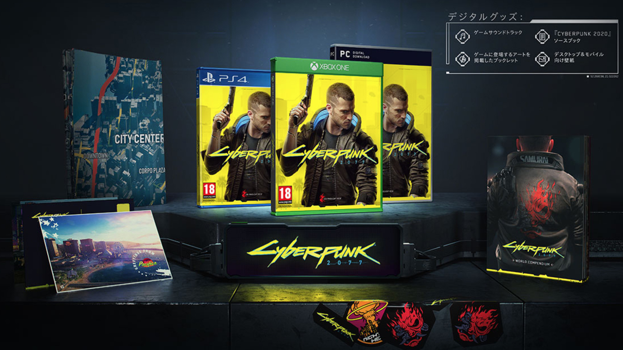 『サイバーパンク2077』PS4版パッケージはもうポチれるぞ! (いま買うと忘れた頃に届く)【追記あり】