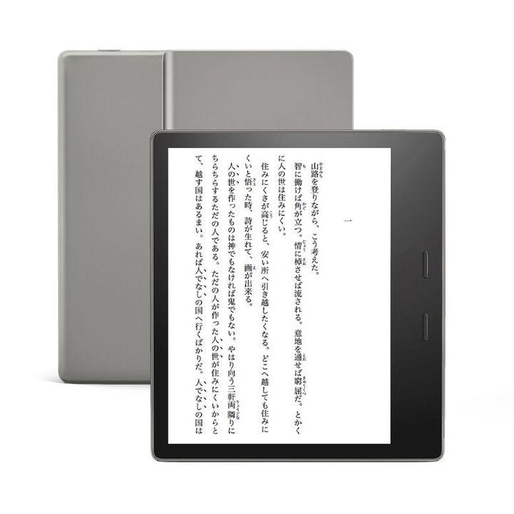 防水&調光の新型Kindle Oasis予約開始!「読書端末」のエースだッ