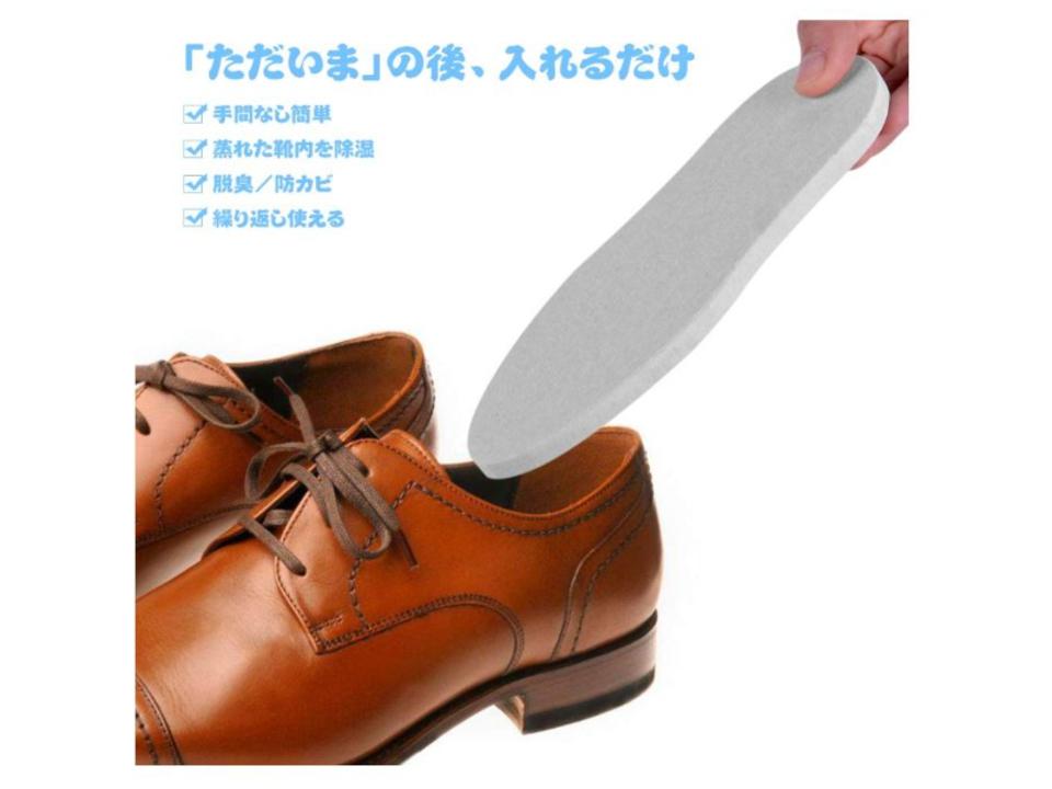 【きょうのセール情報】Amazonで期間限定セールが開催中! 800円台で消臭・乾燥の靴用ドライプレートや1,000円台の小型USB扇風機がお買い得に